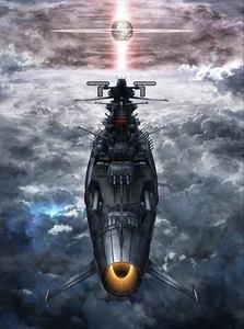 映画 宇宙戦艦ヤマト2199