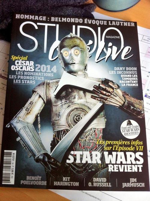 スター・ウォーズ C-3PO