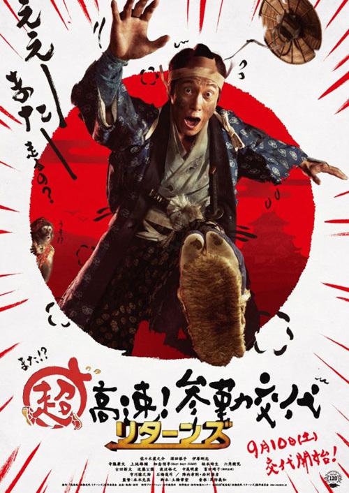 chokosoku2.jpg