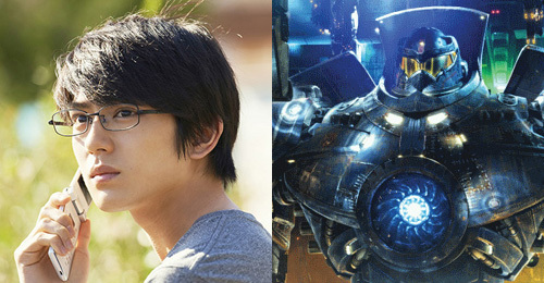 mackenyu-joins-cast-pacific-rim-2.jpg